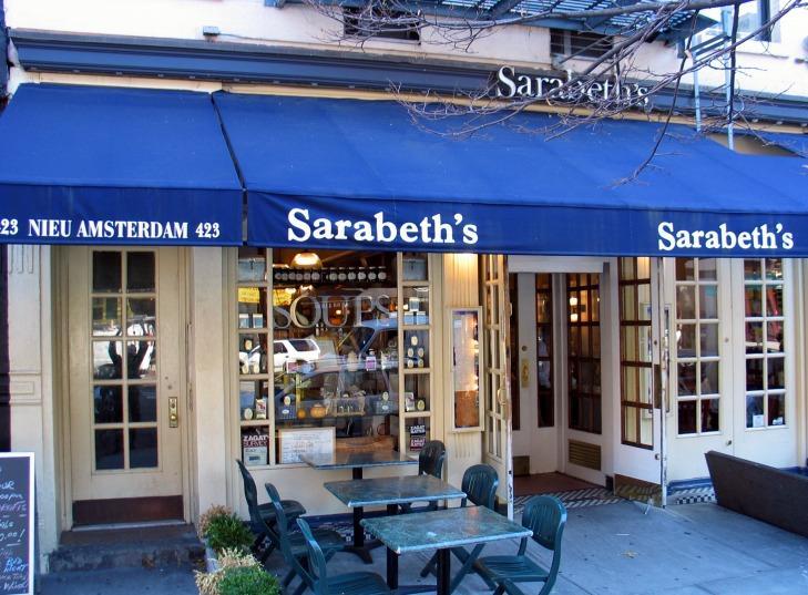 SaraBeth's at New York City bike rental