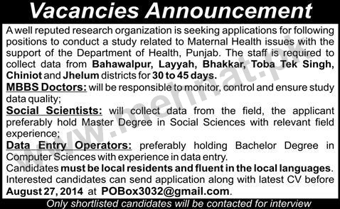mbbs doctors social scientists data entry operators jobs in bahawalpur