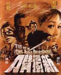 The New One-Armed Swordsman (1971)