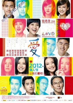 Tình Yêu - Love (2012)