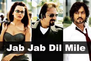 Jab Jab Dil Mile