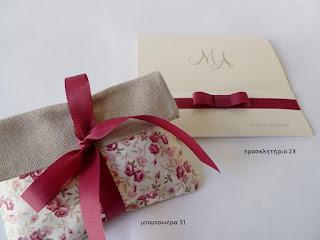 μπομπονιερα γαμου φακελος floral ανοιξιατικη φλοραλ-προσκλητηριο γαμου χειροποιητο με μονογραμμα και φιογκακι