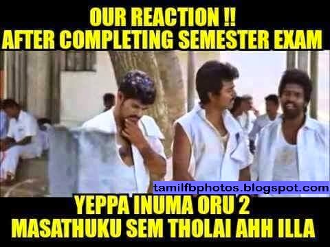 Our Reaction After Completed Semester Exam - Tamil My reaction photos