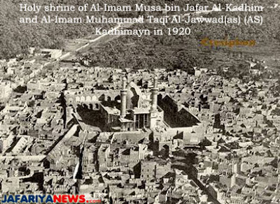 The Oldest Islamic Picture of World