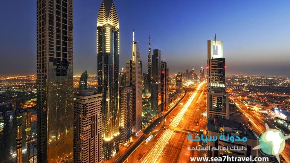شارع الشيخ زايد في الامارات