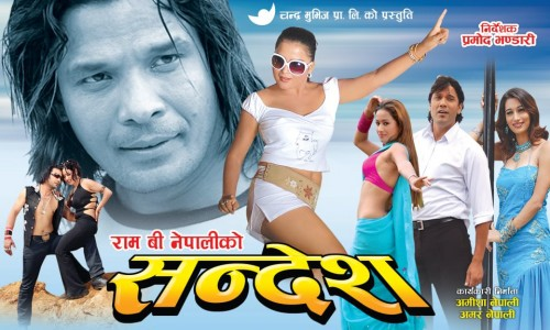 dhadkan mp3 download free