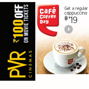 Gey CCD regular cappuccino Rs. 19, PVR Cinemas Rs. 100 off Rs. 19, KFC Rs. 100 for Rs. 19