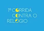 1ª CORRIDA CONTRA-RELÓGIO DO PARQUE BARIGUI – REI DO PARQUE