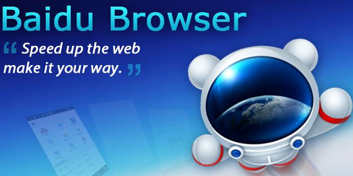 Download Browser Baidu Untuk HP Android Tercepat Terbaru