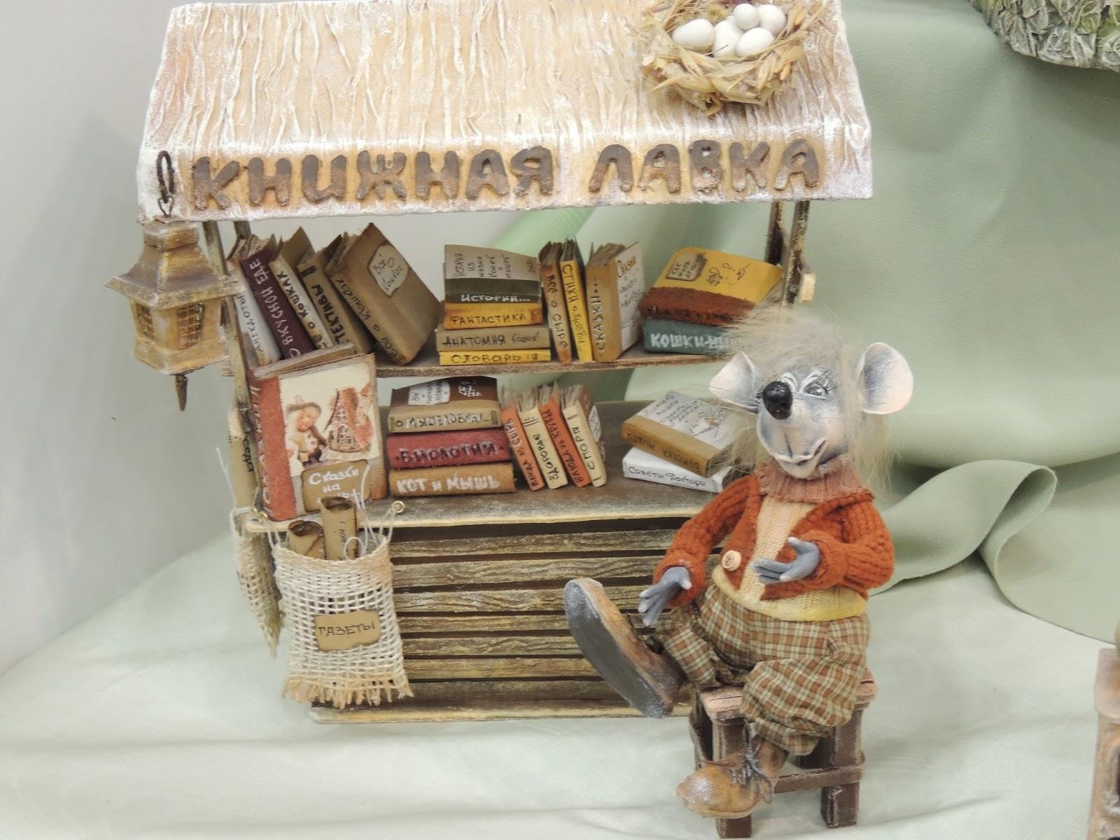 книга,мышка,лавка