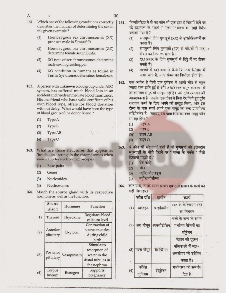 AIPMT 2011 Exam Question Paper Page 29