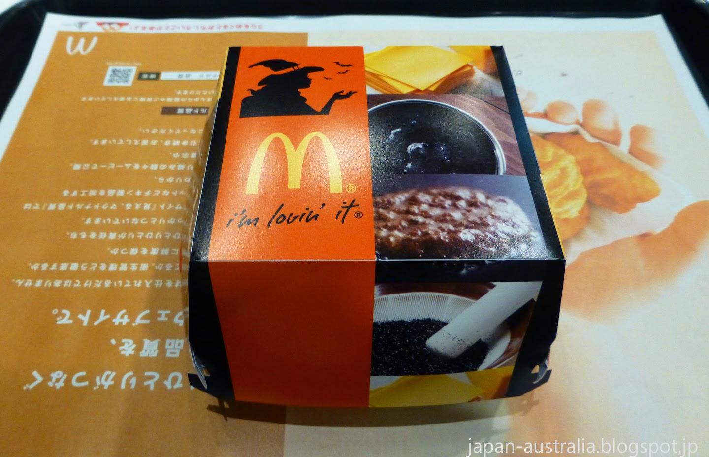 Halloween Ika Sumi Burger Box