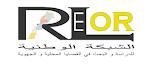 La E3R point focal du RELOR
