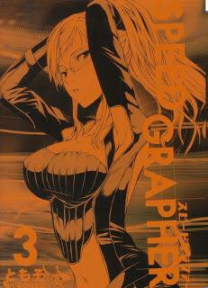 スピードグラファー 第01-03巻