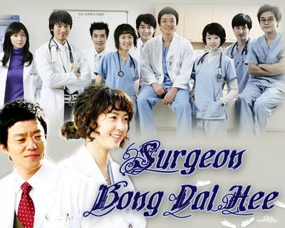 Sinopsis Surgeon Bong Dal Hee