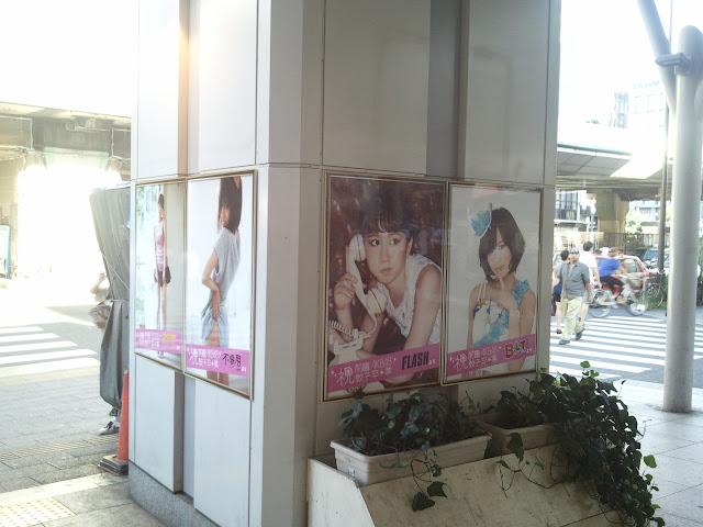 8月27日AKB48前田敦子あっちゃんの卒業式の日JR秋葉原駅昭和通り口の広告物ポスターその2