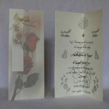 Carte invitation mariage musulman