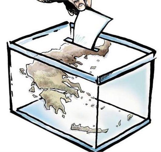 Μάθε που και πως ψηφίζεις