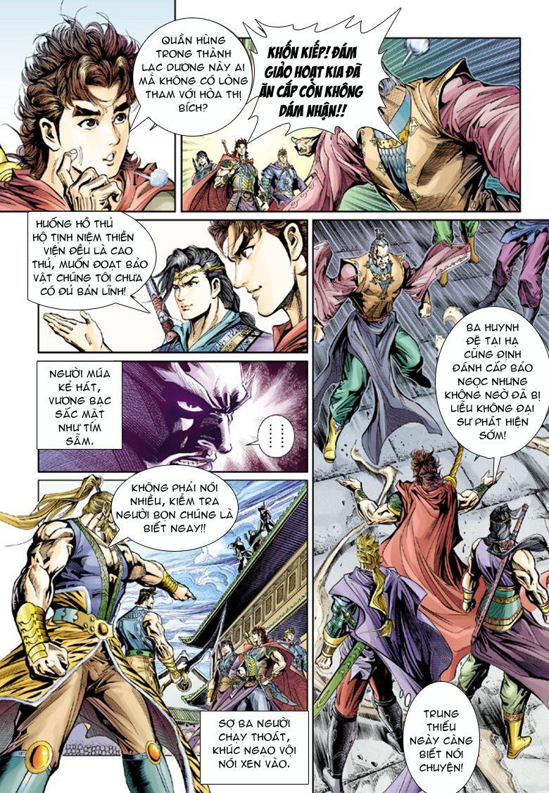 Đại Đường Song Long Truyện chap 39 - Trang 4