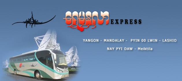 Shwe Mandalar Express (ေရႊမႏၱလာ အေ၀းေၿပးကားအသင္း)