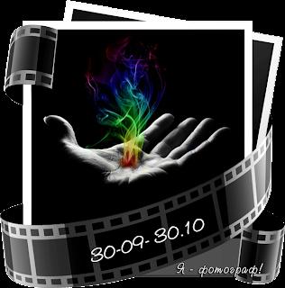 http://1.bp.blogspot.com/-iXCS3ljY8Ro/U-SOIJc5rrI/AAAAAAAAFAI/qPle5cyoOck/s1600/in+my+Hand.png