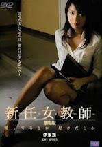 Cô Thực Tập - New Female Teacher - topphimtuan.com
