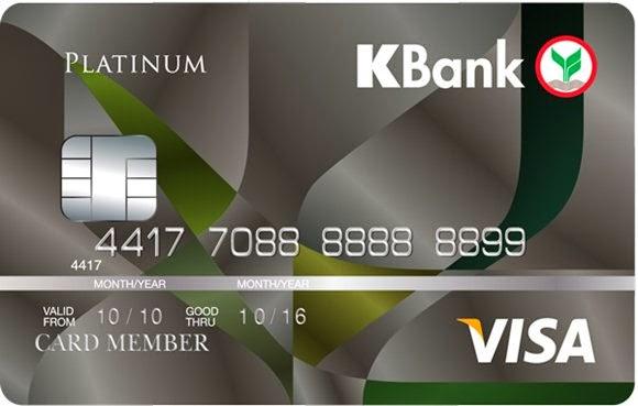 รับสมัครทำบัตรเครดิต ของธนาคารกสิกรไทย