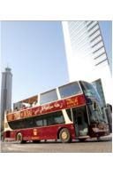 Dubai Attractions Tickets