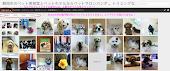 写真集レイアウトでこのブログを見る!