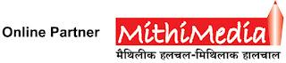 कलकत्ता मे मैथिल कलरव : मिथिला महोत्सव 2012