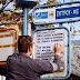 Ποια δρομολόγια λεωφορείων αλλάζουν από σήμερα