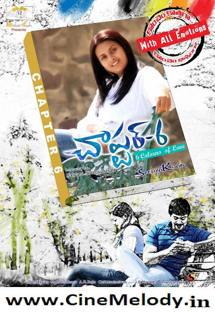 Chapter 6  Telugu Mp3 Songs Free  Download  2009