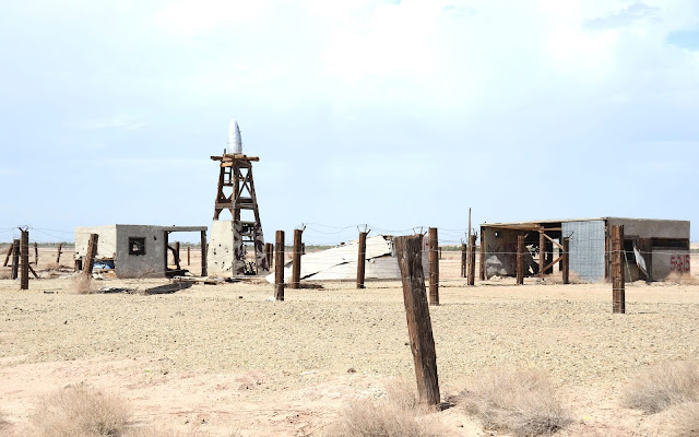Alien Portal, Salton Sea, Californie, USA