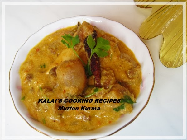 Creamy Curd Cashews Mutton / Meat Kurma Easy Pressure Cook Method