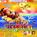 Mor Sambhu Baba 2015 (Manoj Tiwari) Bol Bum Album Songs List