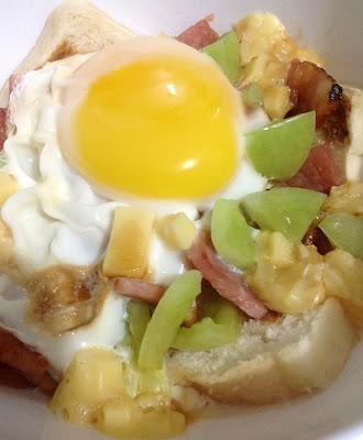 eggs in a basket at www.diningincebu.blogspot.com