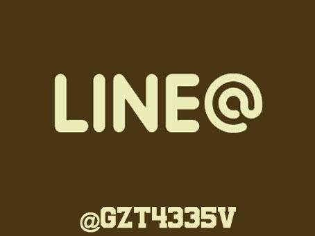 Ikuti kami terus di LINE@