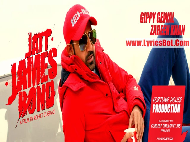 Jatt Diyan Tauran Gippy Grewal Jatt Jamesbond
