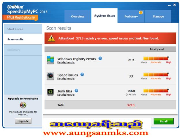 Название выпуска: SpeedUpMyPC.2013.5.3.11.2.serial Разработчик: Uniblue Sys