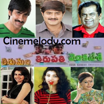 Tirumala Tirupathi Venkatesa  Telugu Mp3 Songs Free  Download 2000