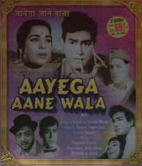 Aayega Aane Wala (1967 - movie_langauge) - Sanjeev Kumar, Kumkum, Bela Bose, Agha, Chaman Puri, Rajan Haksar, Sabita Chatterjee, Ram Mohan