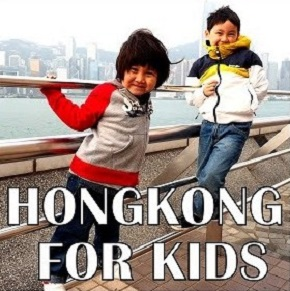 Hongkong For Kids