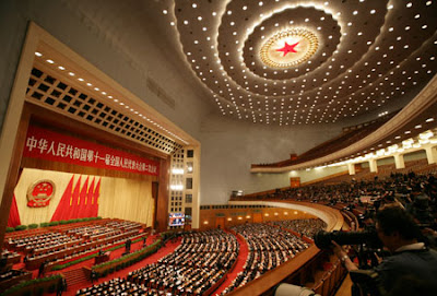 China - Great Hall of the People - Source: http://www.npc.gov.cn/englishnpc/Special_11_2/2009-03/09/content_1487114.htm
