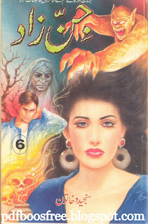 Jinnzad Urdu novel pdf