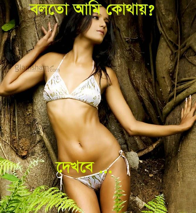 Nosto Model Girl Picture Screen