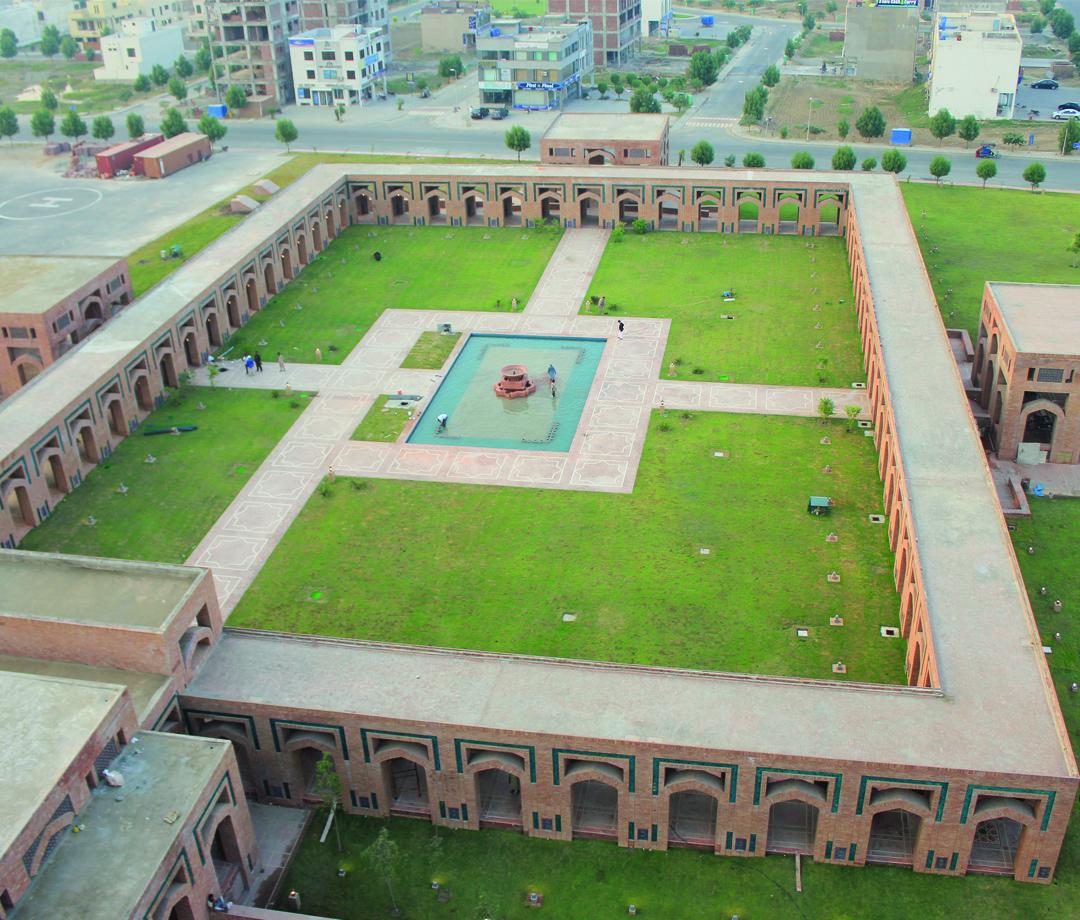 Jamia Masjid Lahore