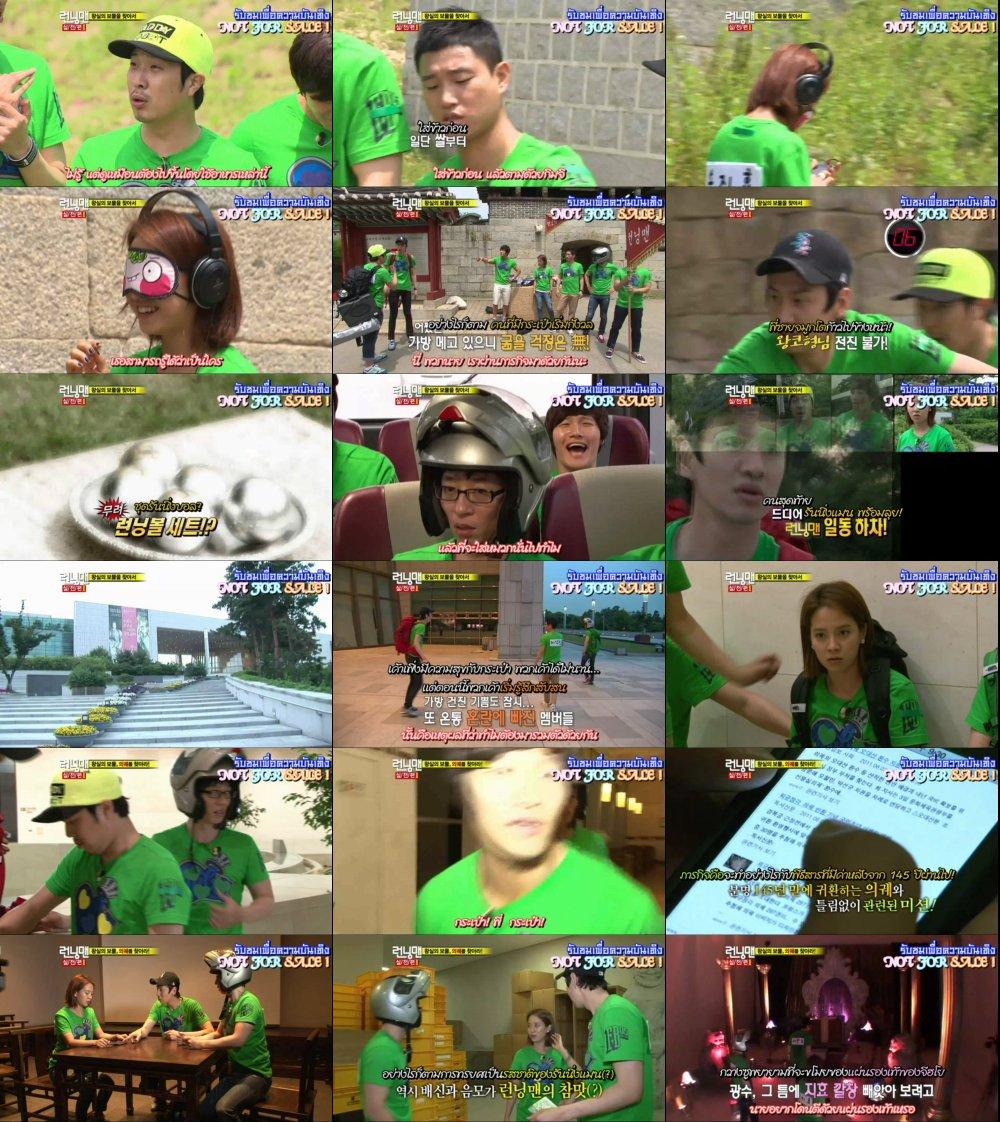 Runningman Sub Thai EP48