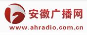 AH Radio Music