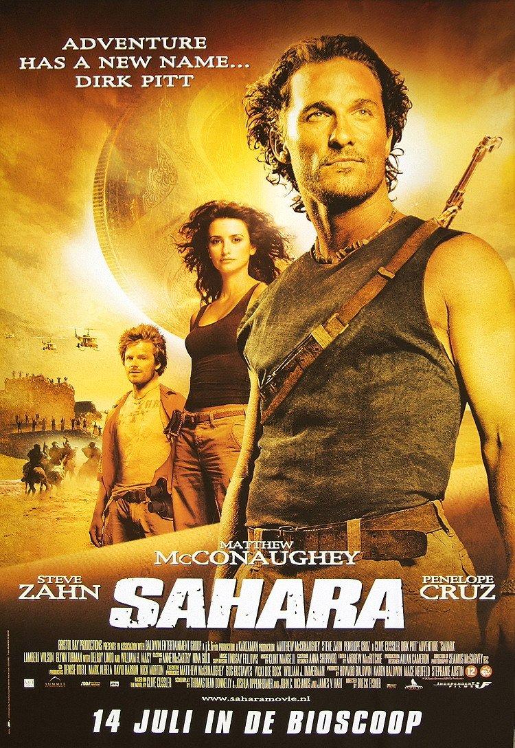 Sahara พิชิตขุมทรัพย์หมื่นฟาเรนไฮต์ HD 2005
