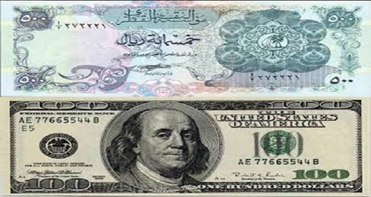 سعر الدولار في قطر اليوم الخميس 21-1-2016